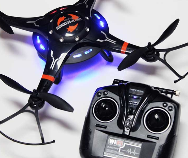 Take Flight with the DBPOWER Hawkeye-II Quadcopter Drone