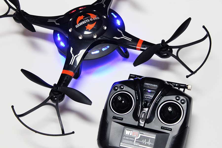 DBPOWER Hawkeye-II Quadcopter Drone