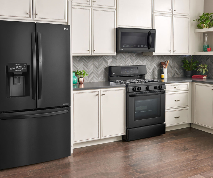 Modern Appliances for the Modern Home